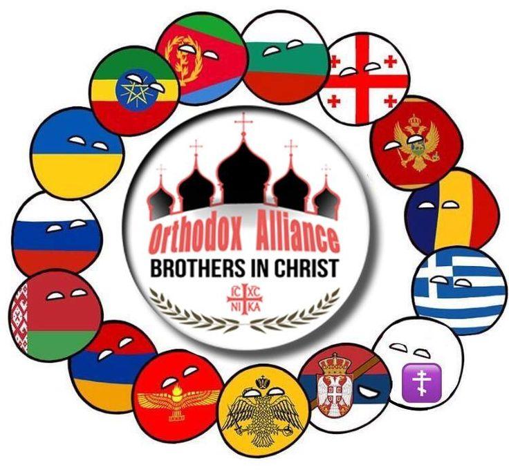 Alleanza Ortodossa: Impero Bizantino, Chiesa Assira, Armenia, Bielorussia, Russia, Ucraina, Etiopia, Bulgaria, Georgia, Montenegro, Romania, Grecia, Serbia.