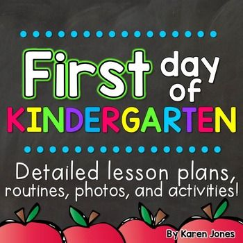 First day of kindergarten!Its the first day! What do I do?!  Whether its our first or fifteenth time teaching kindergarten, we ask ourselves this question every year!  After many years of tweaking my own first day plans, I have put together this easy-to-use pack of detailed, and most importantly, realistic first day of school lesson plans and activities that are suitable for the first day of kindergarten wherever you teach.