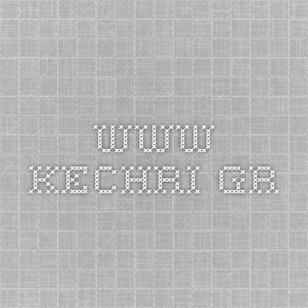 www.kechri.gr