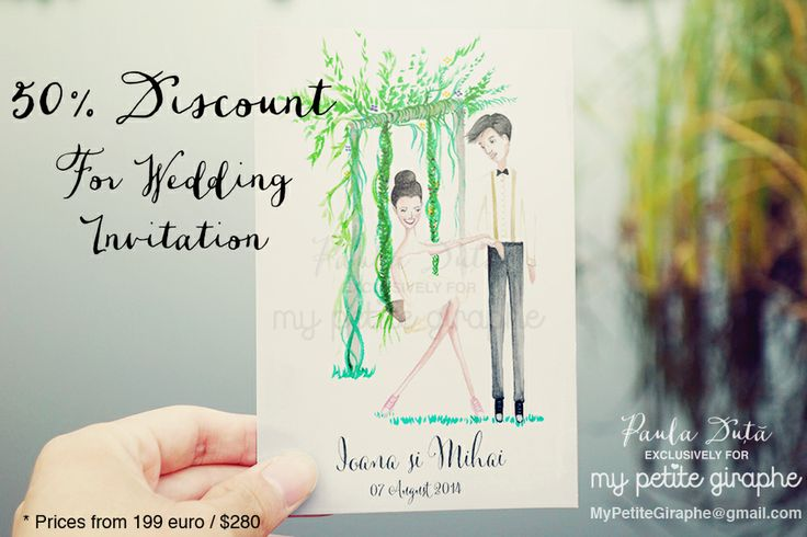 Custom Wedding Invitation #wedding #invitation #card #bride #paint #art #watercolor #portrait Order: mypetitegiraphe@gmail.com www.facebook.com/MyPetiteGiraphe
