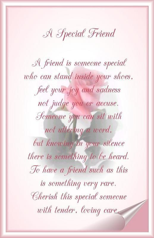 a poem for a very special person
