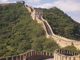 chinese muur - Google zoeken