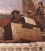 Mesrop Mashtots, by the Venetian painter Giovanni Battista Tiepolo (1696-1770). Fresco at Würzburg Residence in Bavaria