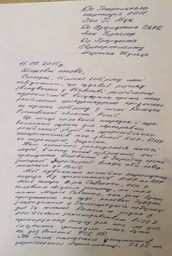 "1/2 Nadiya fears for the lives of her mother & sister. Today she speaks of her real concerns, should the trial be held in Donetsk Rostov ‪#‎Russia‬. In a letter tweeted by lawyer Mark Feygin, Nadiya appeals to UN Secretary General Ban Ki-Moon, PACE President Anne Brasseur and the European Parliament, asking them to ""intervene"" and ensure the trial is held in ‪#‎Moscow‬."