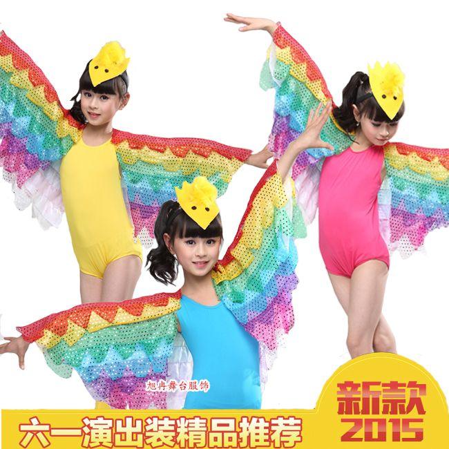 >> Click to Buy << Free Shipping New Yellow Hot Pink Blue Girls Child Kids Fantasia Animal Tweety Carnival Bird Halloween Costume #Affiliate