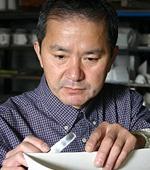 NAGAE Shigekazu