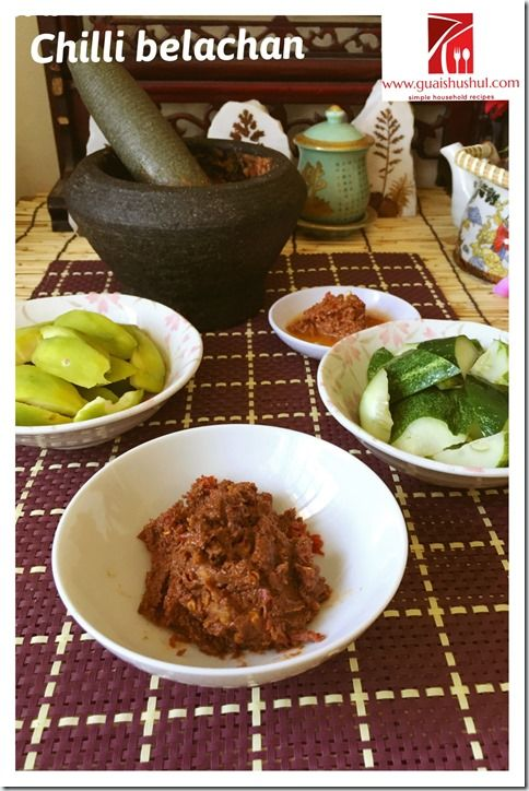 Sambal Chilli Belachan Condiments (辣椒虾酱酱料)   #guaishushu #kenneth_goh    #black_bean_pork_ribs