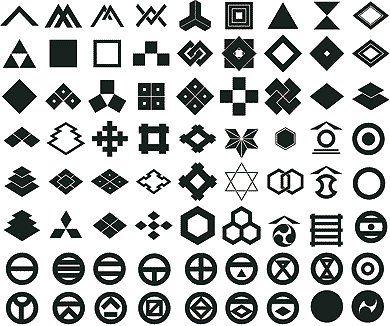 logo 和 屋号」のおすすめ画像 1...