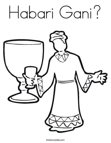 ready to read coloring pages - photo#32