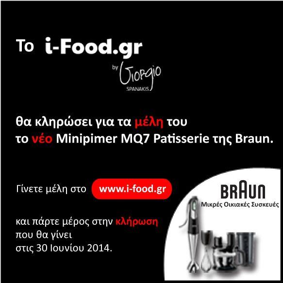 "http://www.i-food.gr/viewmenu.php?m=127 Menu ""pizza light"" και κλήρωση του νέου minipimer ΜQ7 Patisserie της Braun Γίνετε τώρα μέλη στο http://cms.i-food.gr/cms/wp-login.php και μπορεί να είστε ο τυχερός που θα κερδίσει από την Braun το νέο Minipimer MQ7 patisserie, για να ετοιμάζετε τις δημιουργίες σας εύκολα και γρήγορα.  Η κλήρωση"