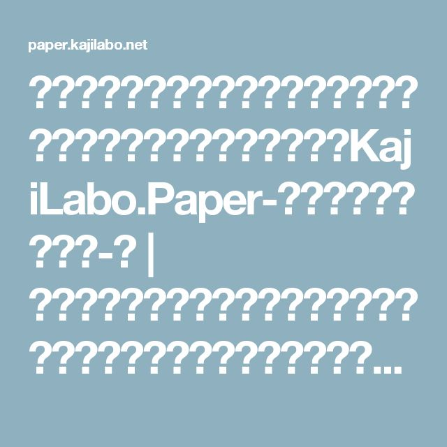 かわいいカレンダーやペーパーグッズを無料でダウンロードサイト「KajiLabo.Paper-カジラボ・ペーパー-」   カレンダー、マンダラ塗り絵、メモ帳、ポチ袋など、かわいいペーパーグッズを無料でダウンロード・印刷できるサイト