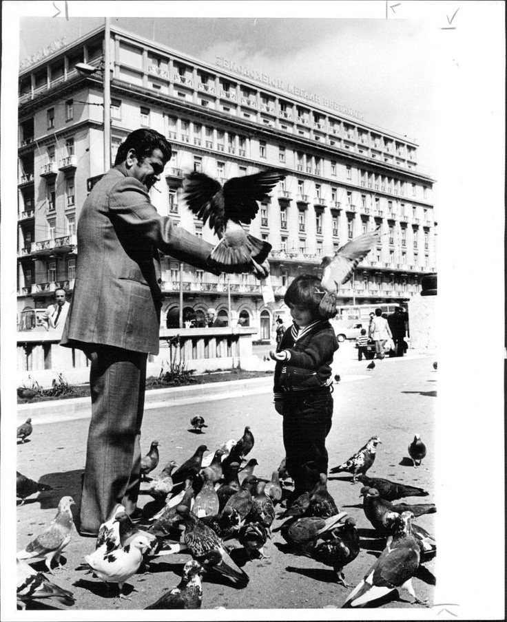 1980 Greece Cities - Athens Constitution Square. Press Photo | eBay