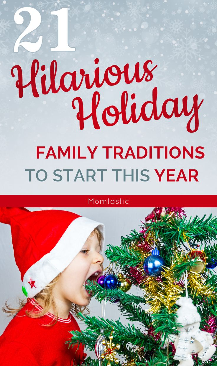 Hilarious holiday traditions to start this year!