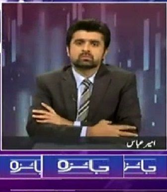 Jaiza on Dawn News 23rd December 2015