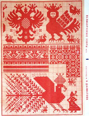 The Russian embroidery differs other folk from embroideries. The Greater role  plays the geometric ornament and  forms of the plants and animal: rhombuses, motives of the feminine figure, birds, tree. In the form of the rhombus, the circle, wall-plugs was expressed in embroidery sun - a symbol of the heat, lifes; the feminine figure and flowering tree personified the fertility, bird - symbolized receipts of the springtime.
