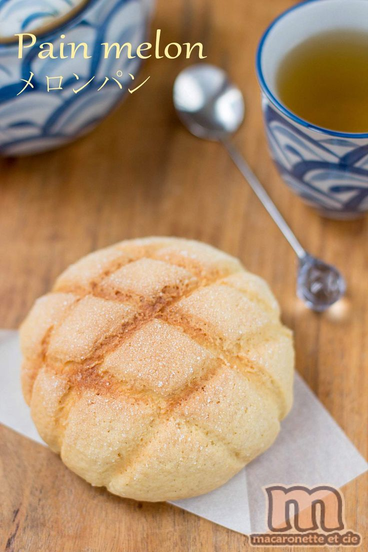 Melon Pan - Alors pour continuer dans la série des recettes japonaises, encore une recette sucrée, mais cette fois boulangère, celle d'un petit pain...