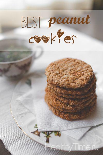 Овсяное печенье с арахисовой пастой (без муки, сахара, gluten free)