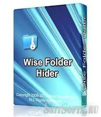 Wise forder hider  programa gratuito para Windows con el que podemos esconder carpetas con contraseña de una manera muy fácil y segura.