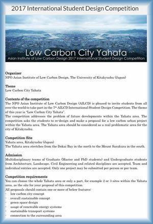 #AILCD #International #Student #Design #Competition AILCD International Student Design Competition 2017 Low Carbon City Yahata  DEADLINE: 5 November 2017  http://instuco.com/international-student-competition.php?title=ailcd-international-student-design-competition-2017-low-carbon-city-yahata