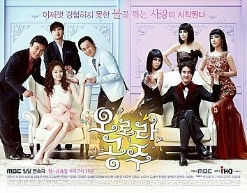 2013-2014 korean drama list. | Princess Aurora (오로라 공주 / Orora Gongjoo) {Korean Drama} Flag