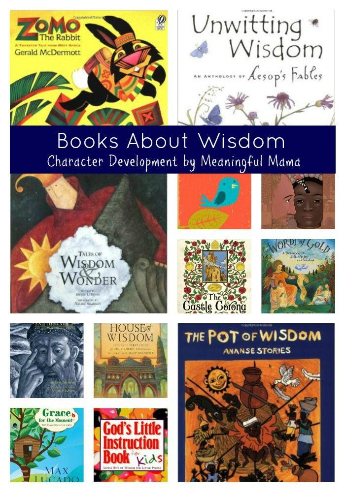 Books About Wisdom for Kids - Part of a Character Development Series by meaningful Mama