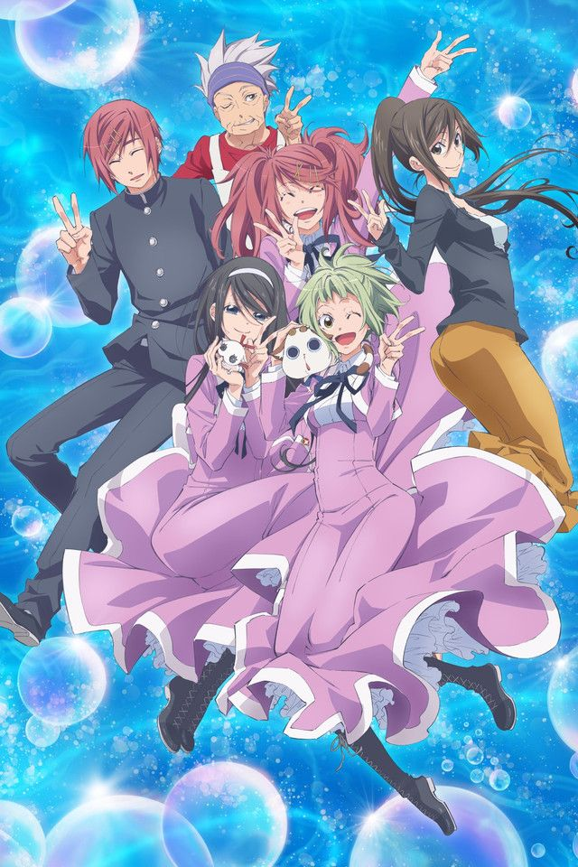 Amanchu! Anime Gets Second Season in April 2018 by Mike Ferreira