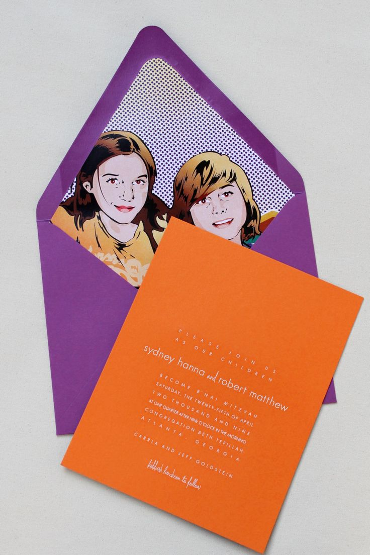 Modern B'nai Mitzvah Invitation Liner