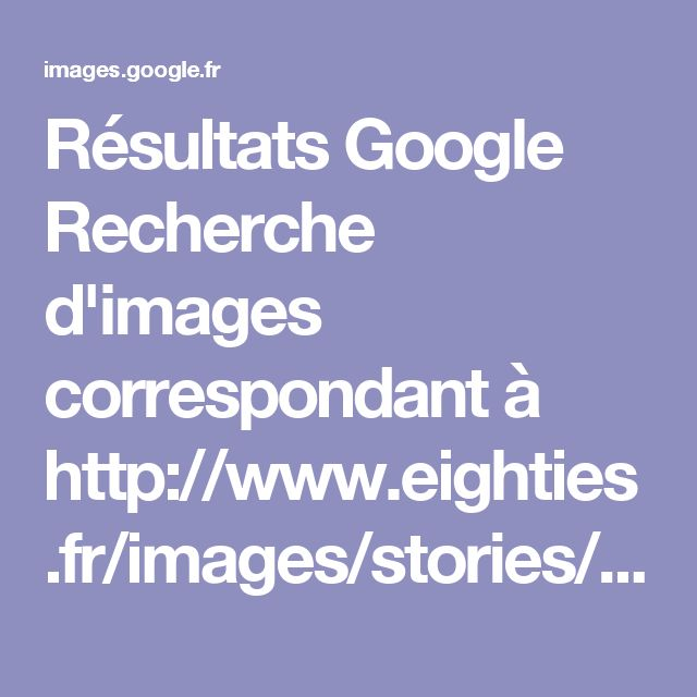 Résultats Google Recherche d'images correspondant à http://www.eighties.fr/images/stories/Phototheque/Gerard%20Lenorman/Roman%20photo%20magazine%20salut%20annees%2080%20avec%20Gerard%20Lenorman%203-1.jpg