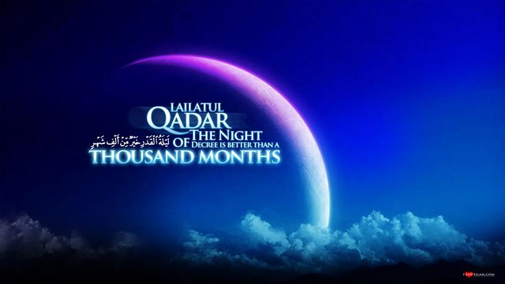 Lailat ul Qadr