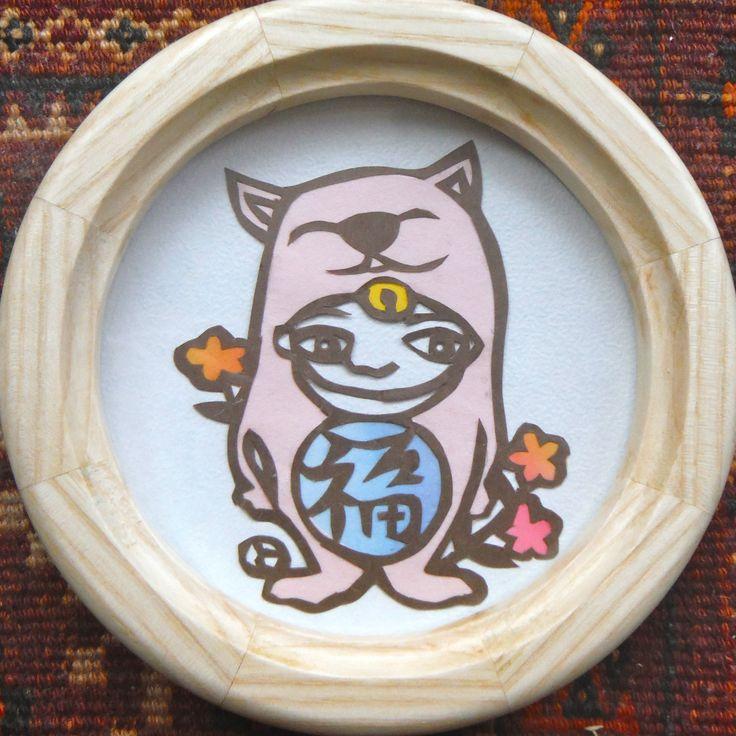 福猫/fortune cat
