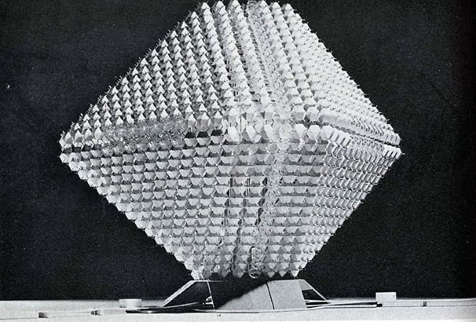 Kenji Ekuan. Architectural Design 37 May 1967: 213 | RNDRD