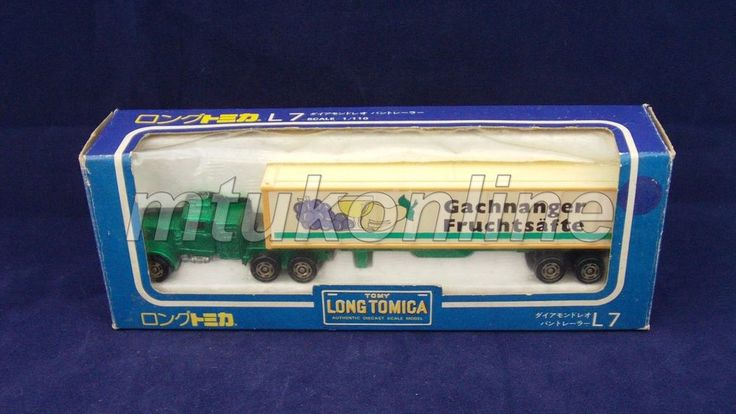 LONG TOMICA L7 DIAMOND REO VAN TRAILER | 1/110 | JAPAN | GACHNANGER FRUCHTSAFTE