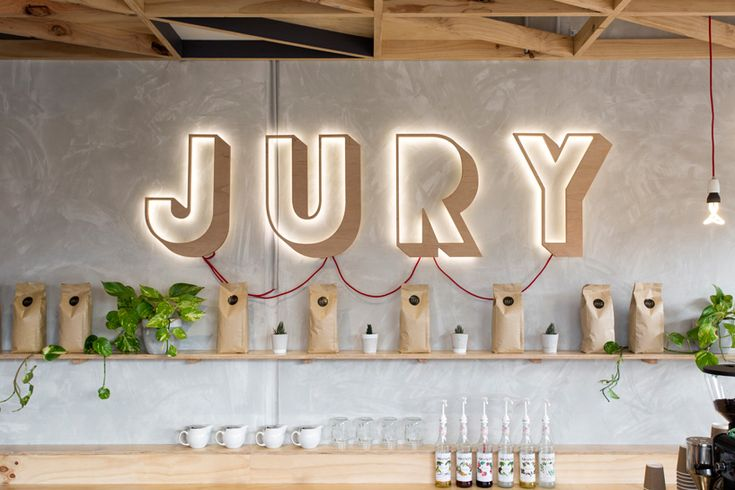 'jury cafe' is located within the confines of a melbourne historical site: pentridge village – formerly pentridge prison, which was decommissioned in 1997.