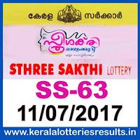 keralalotteriesresults.in-11-07-2017-ss-63-sthree-sakthi-lottery-result-today-kerala-lottery-results-logo