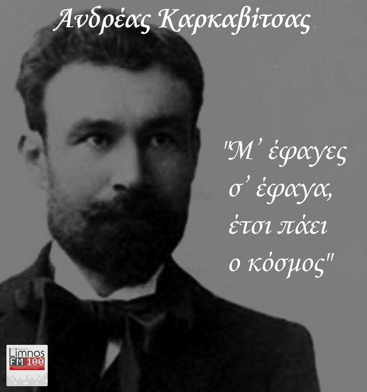 Στις 24 Οκτωβρίου του 1922, έφυγε από τη ζωή ο Ανδρέας Καρκαβίτσας.