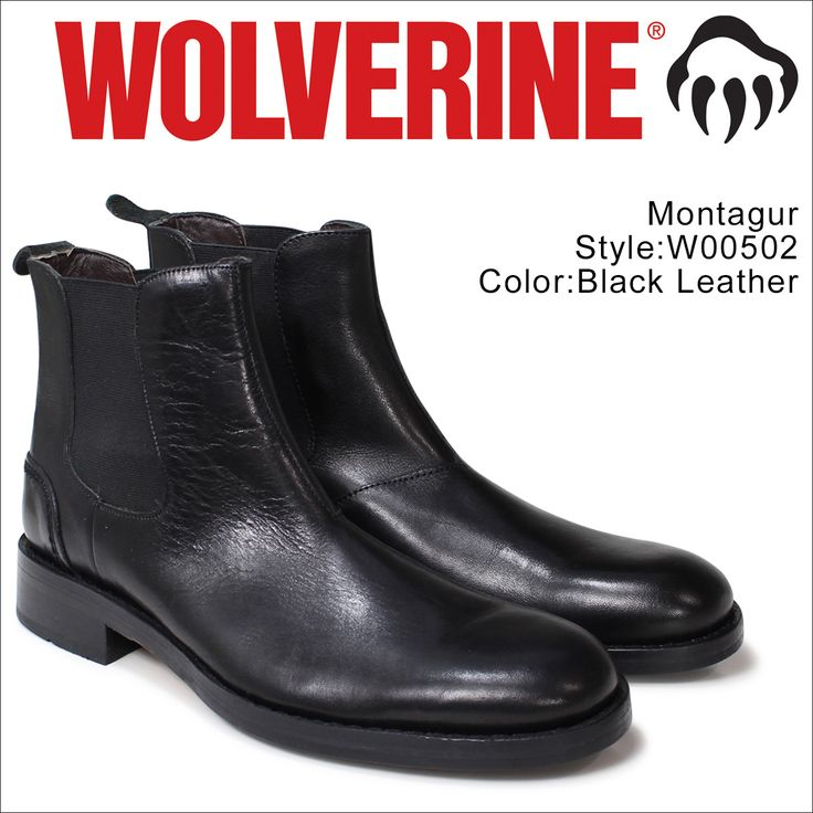 初回交換 送料無料 あす楽。ウルヴァリン 1000マイル ブーツ WOLVERINE ブーツ 1000MILE チェルシーブーツ メンズ MONTAGUE Dワイズ W00502 ブラック