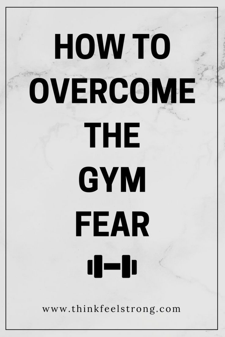 ‍♀️Overcome the fear of the gym and stop caring what others think! Www.thinkfeelstrong.com
