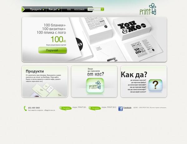 Web sites design by Irina Pamyatnih, via Behance