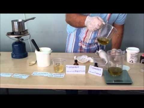 ▶ Σαπούνι με την ψυχρή μέθοδο- Βασική Συνταγή - YouTube