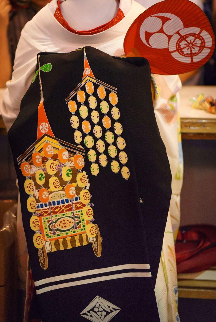 maiko 舞妓 Gion Kobu 祇園甲部 Katsusen 佳つ扇 祇園祭宵々宮ビアガーデン KYOTO JAPAN