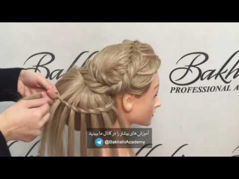 Free tutorial of hair design from Bakhshi Hair Academy - YouTube