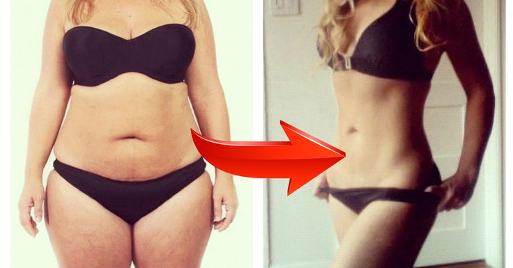 Тысячи людей во всем мире используют этот метод для потери веса! За 14 дней до 9…