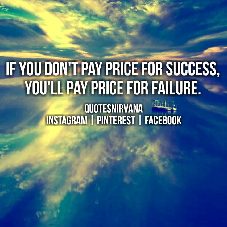 Persistence Motivational Quotes: 1000+ Success And Failure Quotes On Pinterest