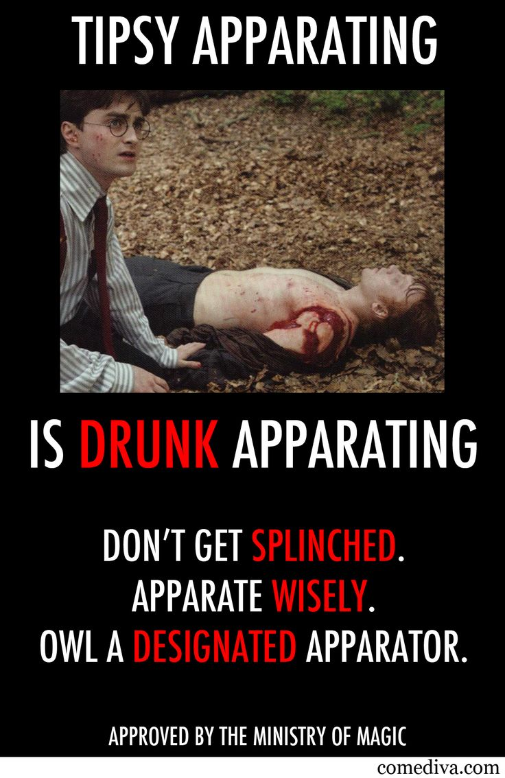 A Public Service Announcement from HarryPotter.
