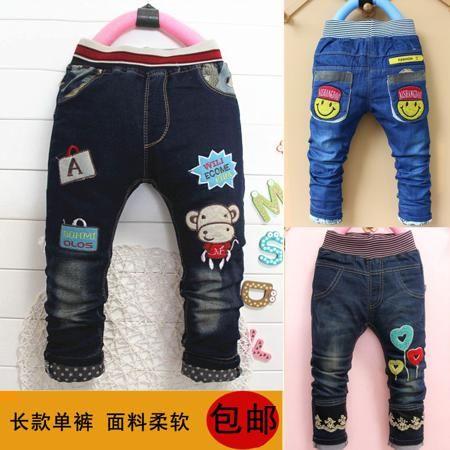 Новые мягкие джинсовые брюки для мальчиков в осенний ребенок джинсы Детские брюки для детей всплеск  — 487.47р.