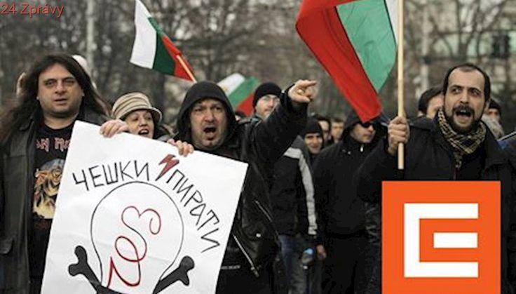Zbaví se ČEZ problémového podnikání v Bulharsku? Nabídky máme, tvrdí Češi