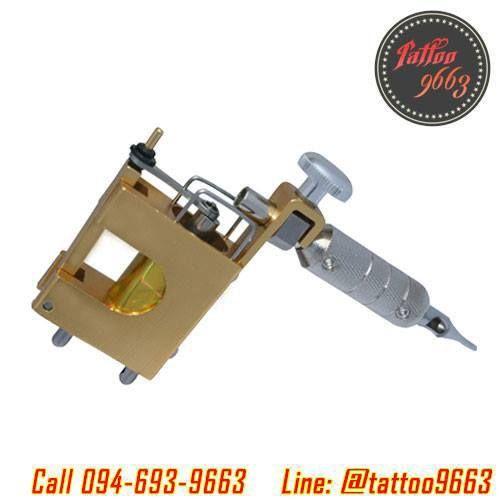 [GOLD] เครื่องสักโรตารี่ เครื่องสักมอเตอร์ เครื่องสักลายแทททู เครื่องสักลงเส้น เครื่องสักลงเงา/ลงสี (GOLD Rotary Tattoo Machine Liner & Shader)