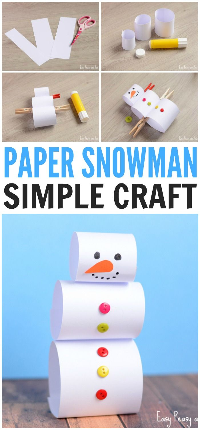 Make this Simple Paper Snowman Craft for Kids
