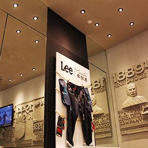 MEGAMAN | Lee - Retail Lighting Projects | Successful Case Studies, Shop Lighting, Showcase Lighting