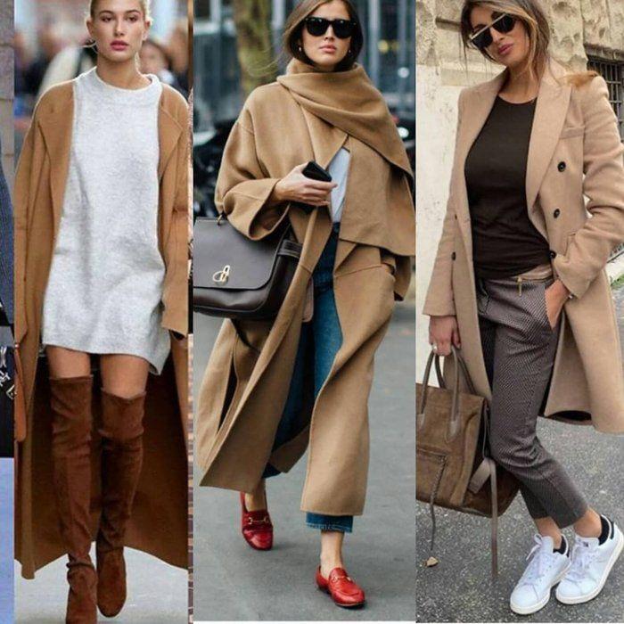 Как обновить гардероб, не потратив ни копейки? Модные советы от экспертов